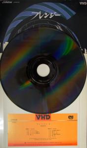 VHDのディスク